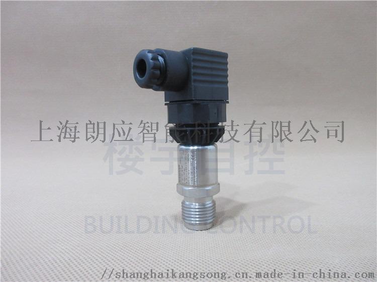 西门子QBE2003-P1空气水管压力传感器816566682