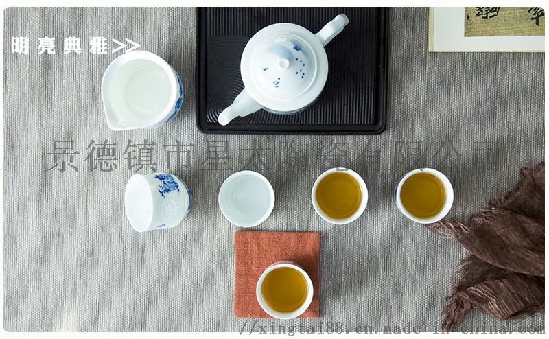 手绘青花玲珑茶具图片1-26.jpg