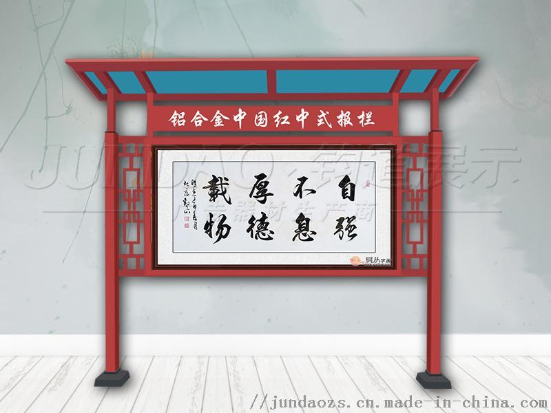 建筑节能宣传栏/墙体公示栏供应商877496515