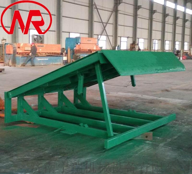 固定式登车桥 仓库装车平台  物流液压登车桥853226102