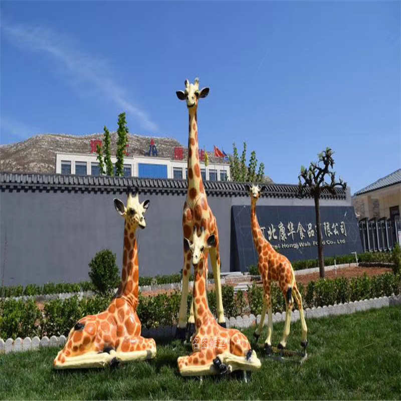 玻璃钢长颈鹿雕塑 动物鹿雕塑 公园绿地景观摆件919268125