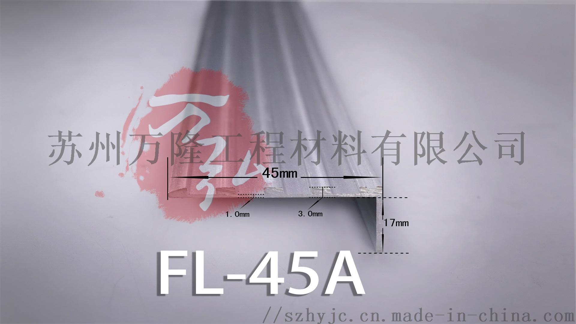 金属防滑条,铝合金防滑条价格133912215