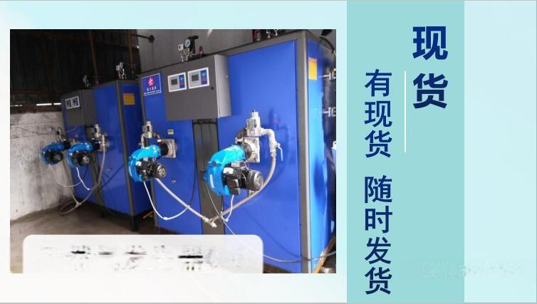 小型蒸汽发生器 电热商用蒸汽发生器107085552