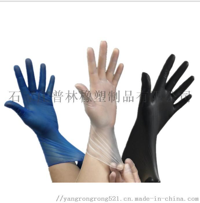 藍色PVC一次性手套家用電子烘焙食品級工廠車間105169992