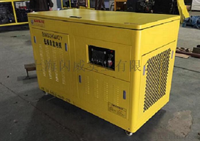 汽油发电机40KW 低噪音体积小142634435