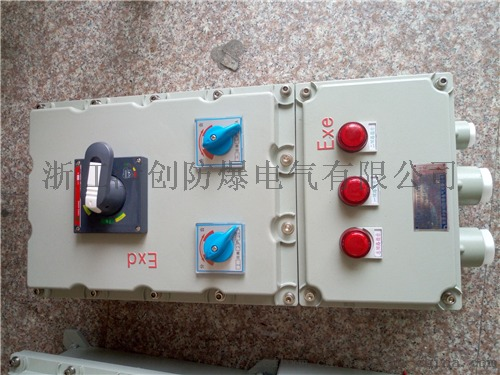 BXMD-8K雙電源不鏽鋼防爆塑殼開關配電箱121695625