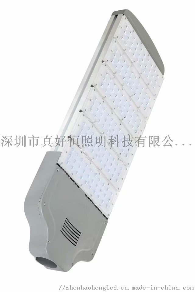富贵鱼模组路灯 (4).jpg