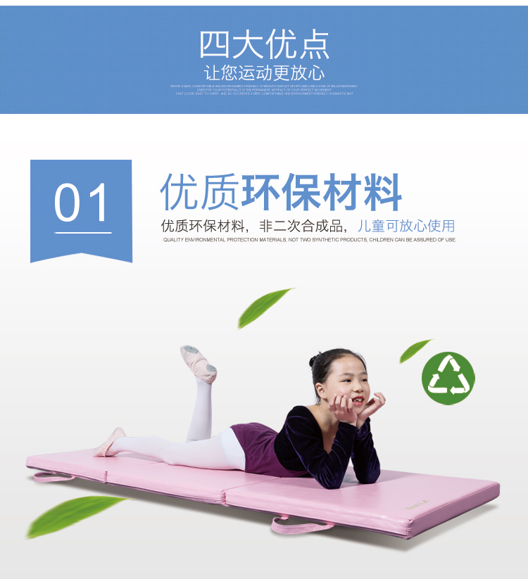 三折体操垫1_04.jpg