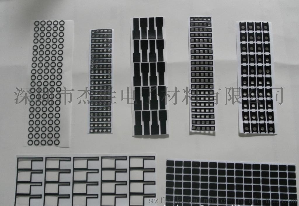 美國羅傑斯PORON泡棉可模切加工成型廠家781644875