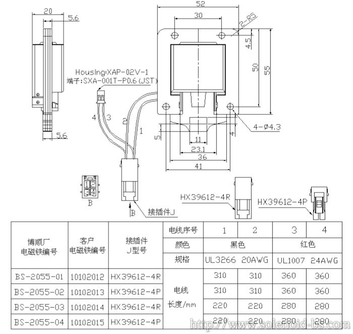 BS-2055-03-图纸