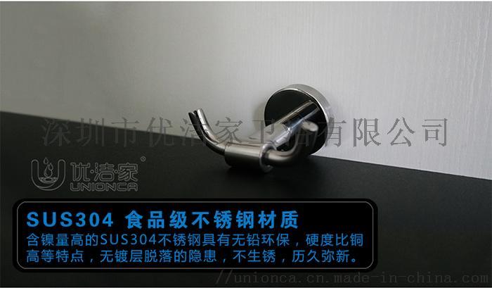G172-雙衣鉤詳情_10.jpg