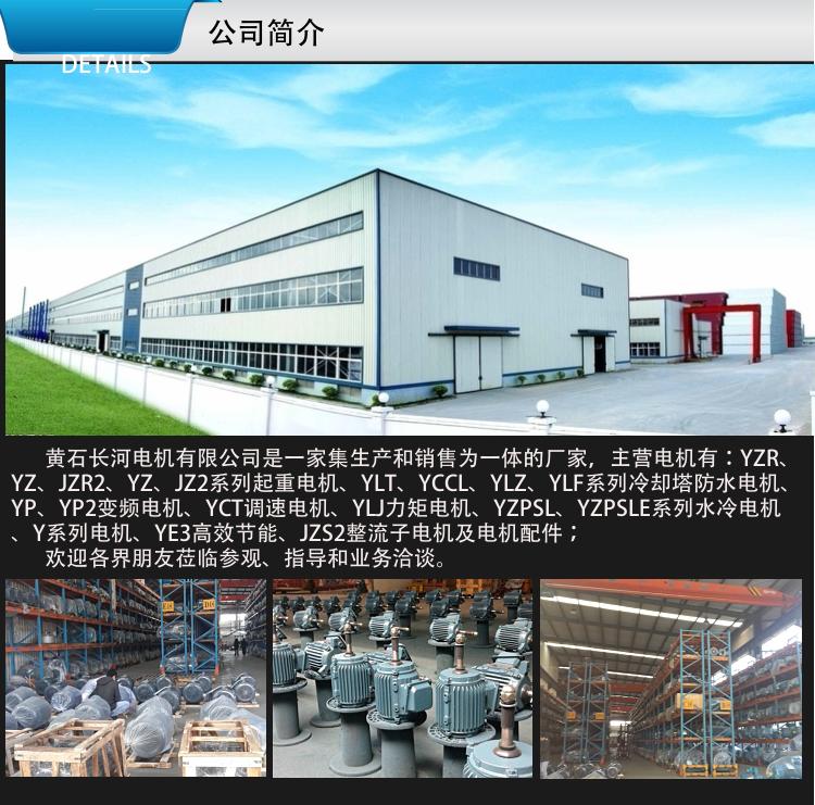 凉水塔电机,YCCL112M-4/4KW,质优价廉98341035