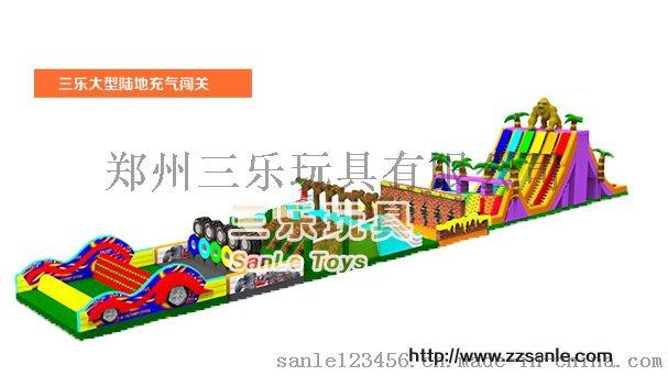 江蘇鎮江新款兒童充氣城堡玩具廠定製40582772