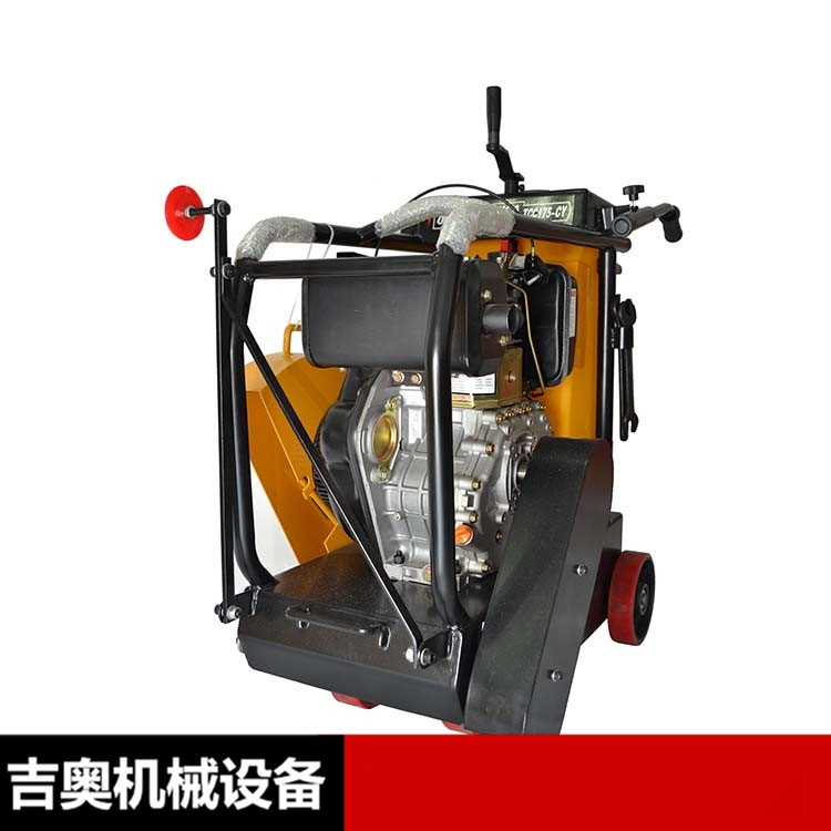 吉奥马路切割机切缝机 (25).jpg