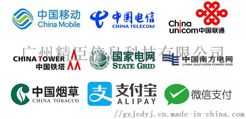 广州固定资产标签打印管理系统解决方案84671155