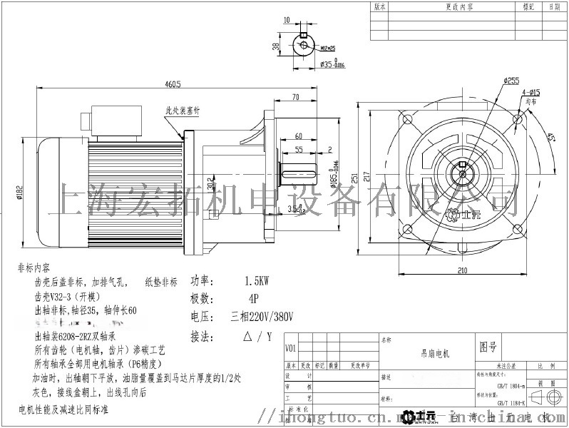 士元减速机外形解析图.jpg