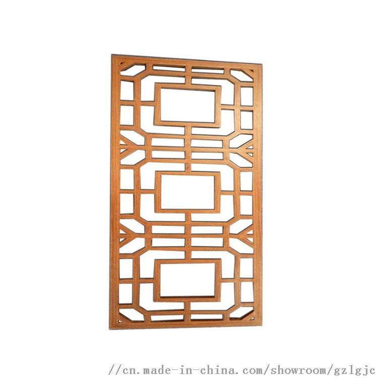 中式鋁窗花廠家直銷木紋鋁窗花金屬材料定製生產806314845