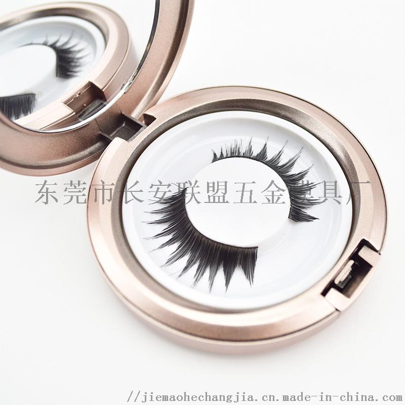 噴漆金色帶鏡圓形假睫毛盒68462912