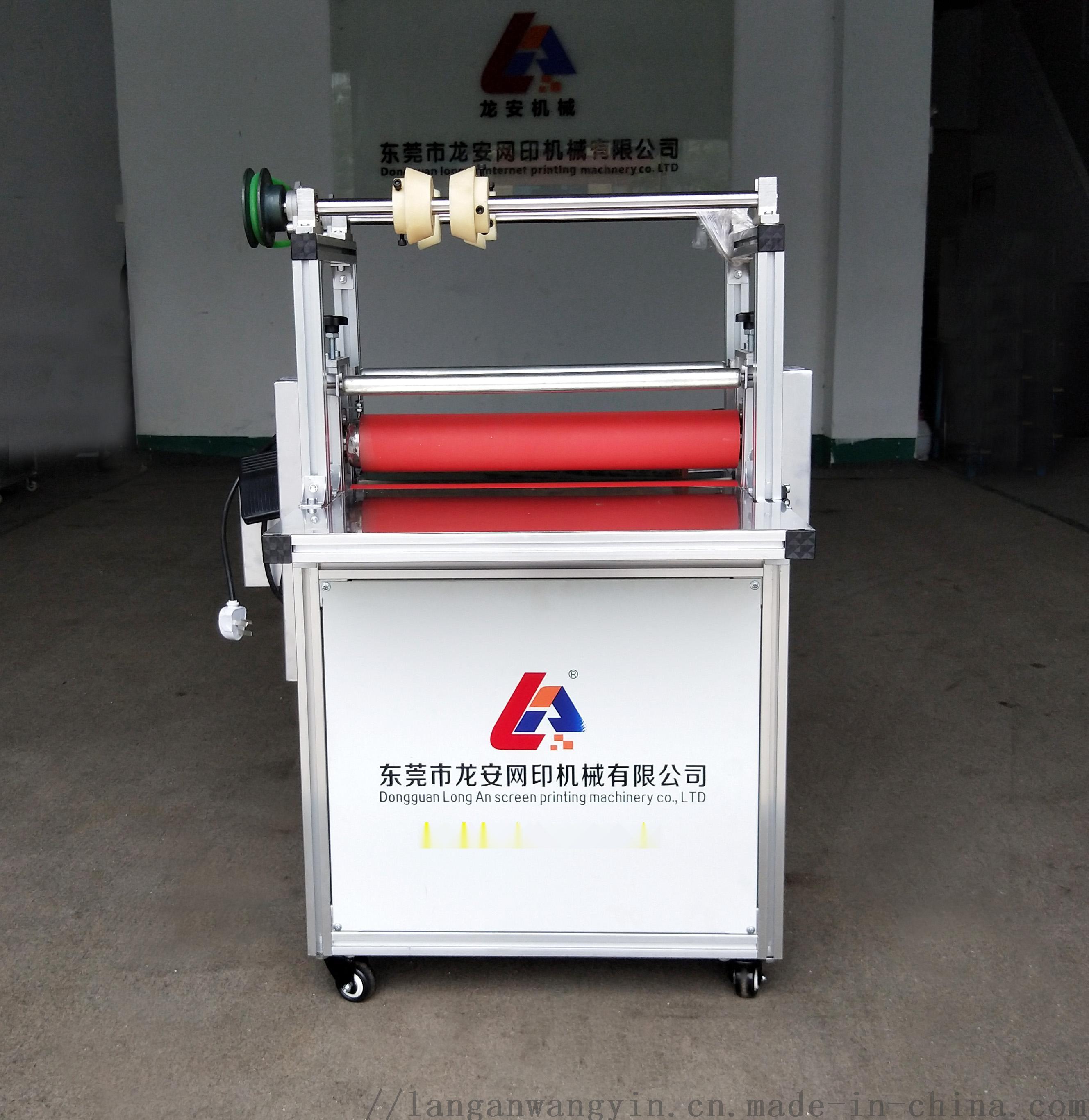 加热覆膜机自动收料4.jpg