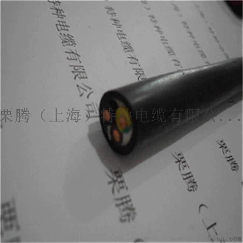 柔性資料電纜、資料控制電纜、數據傳輸電纜 慄騰供應41355982