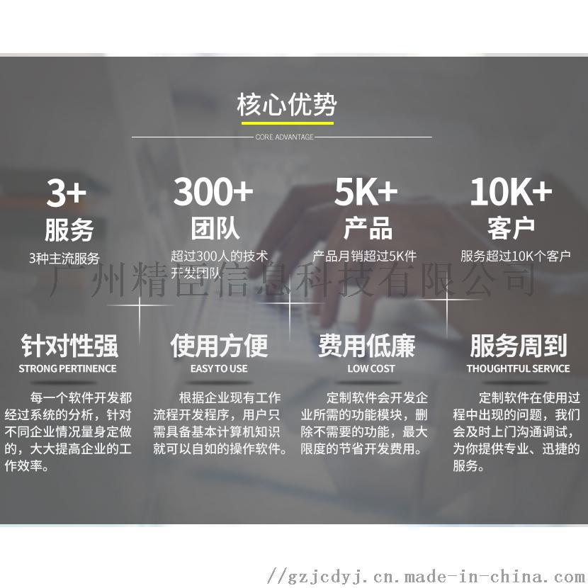 广州固定资产标签打印管理系统解决方案799159855