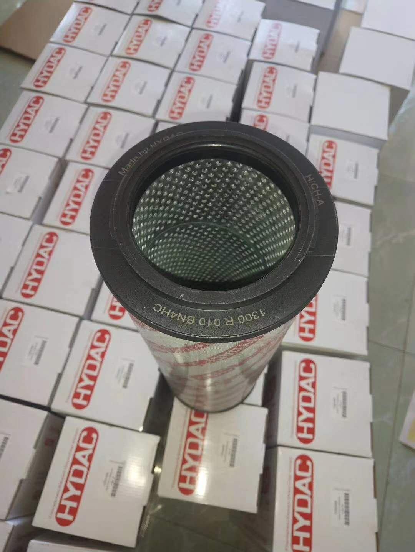 河北cs-100-p10-a翡翠滤芯、翡翠旋装滤芯74272152