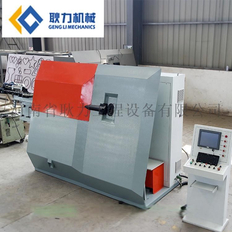 新疆自動鋼筋彎箍機廠家794457052