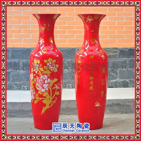 陶瓷如意瓶 商务外事陶瓷大花瓶 手绘**大花瓶60743375