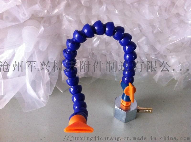 萬向軟管 機牀塑料冷卻軟管噴油嘴 機牀噴油管圓扁嘴95252002