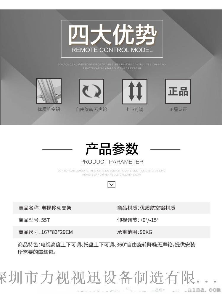 550T詳情頁_02.jpg