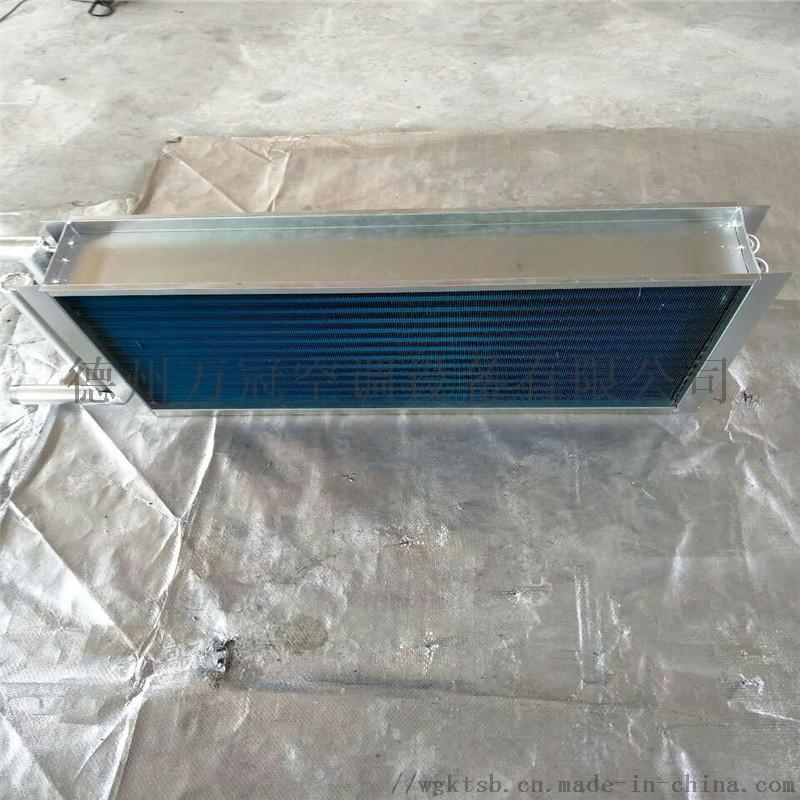 加工定做空冷器 銅管冷卻器廠家直銷69761432