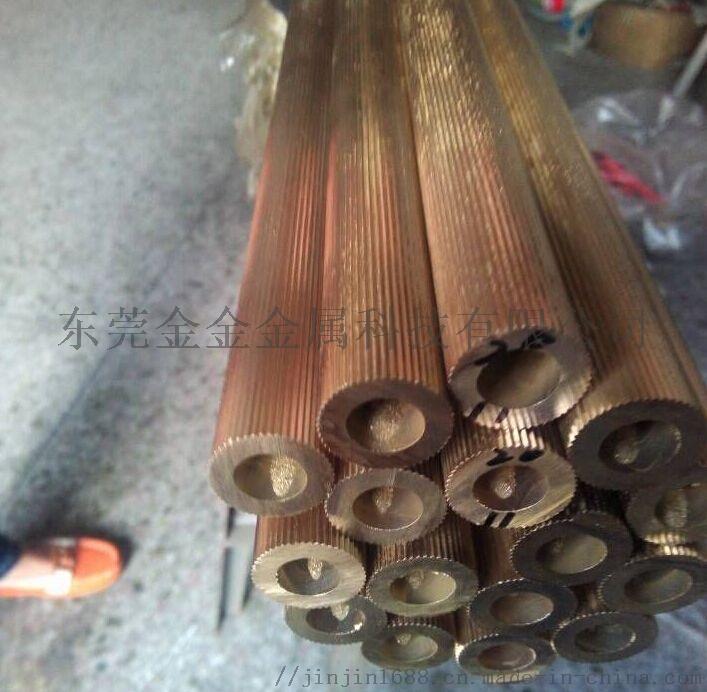 H59-1直纹黄铜棒 蕾丝拉花铜棒 8mm网纹滚花黄铜棒145822315
