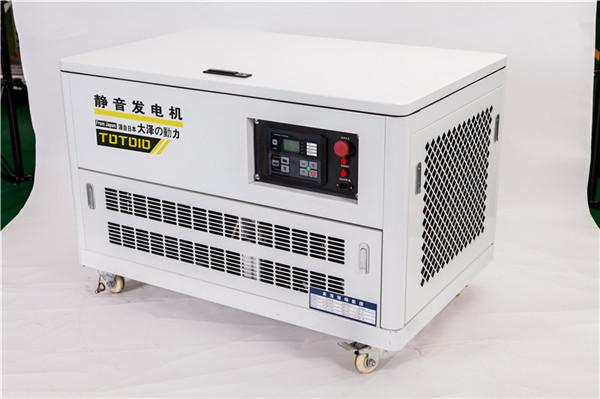 静音15千瓦无刷汽油发电机TOTO15822072222