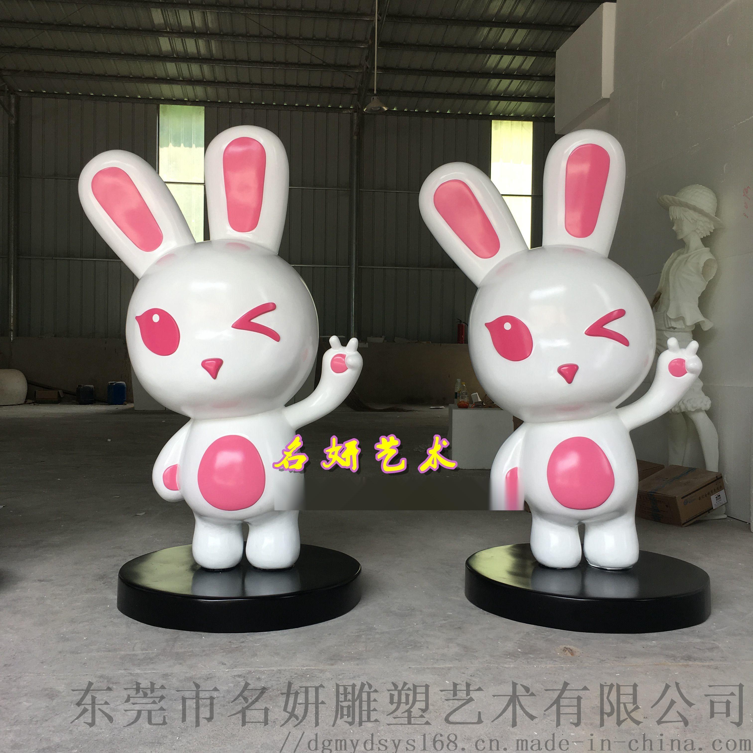 火爆了杭州玻璃鋼喜兔公司吉祥物雕塑卡通IP兔子形象868414855