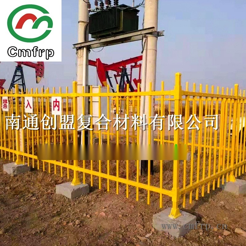 南通创盟工厂直销;玻璃钢变压器围栏,玻璃钢箱变围栏111327982