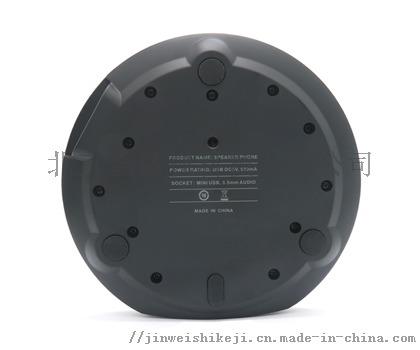 JWS25D背面.jpg