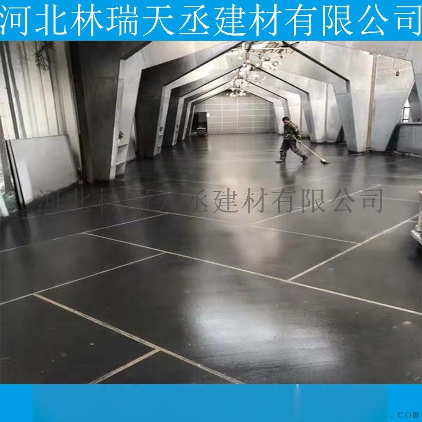 水泥板25.jpg