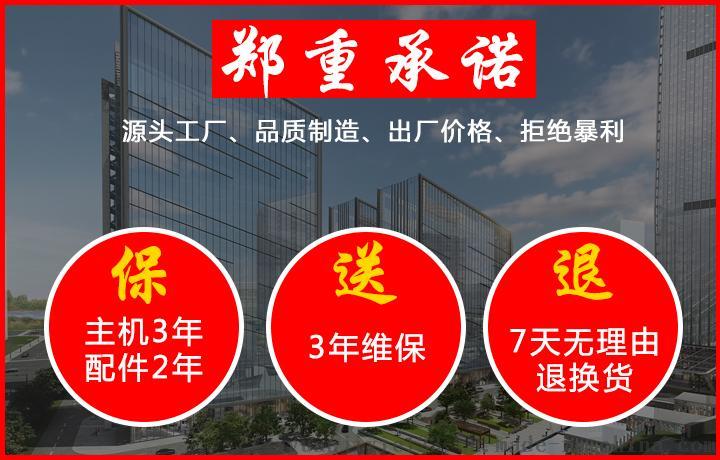 诚信厂家 浙江小黄鱼上浆上粉油炸流水线 免费安装118652632