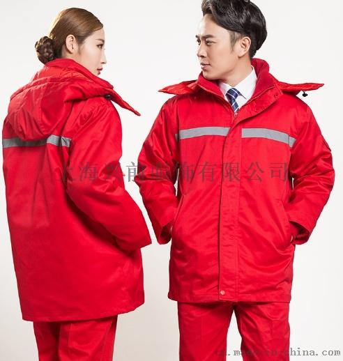 冬季夾克套裝.png