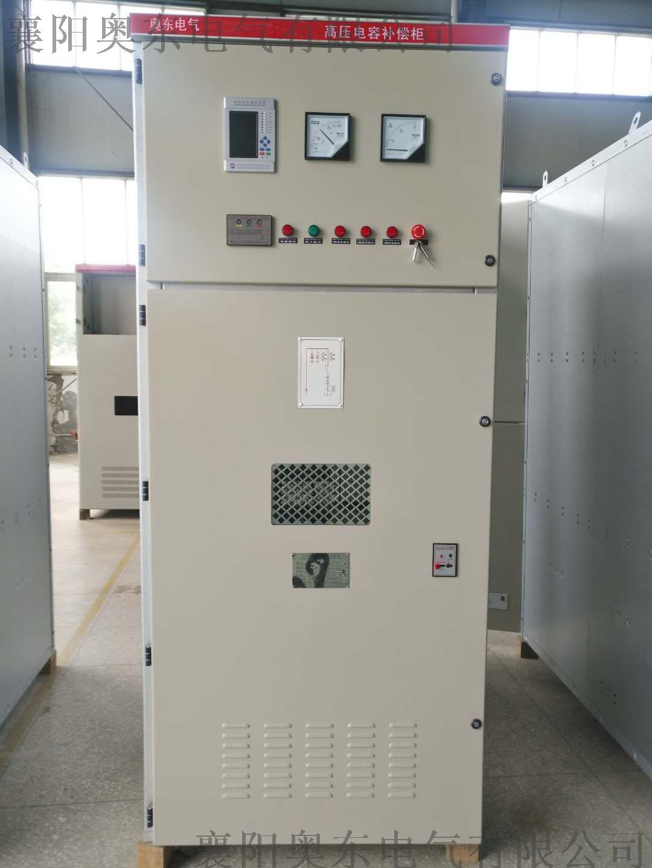 电容补偿装置试验图片.jpg