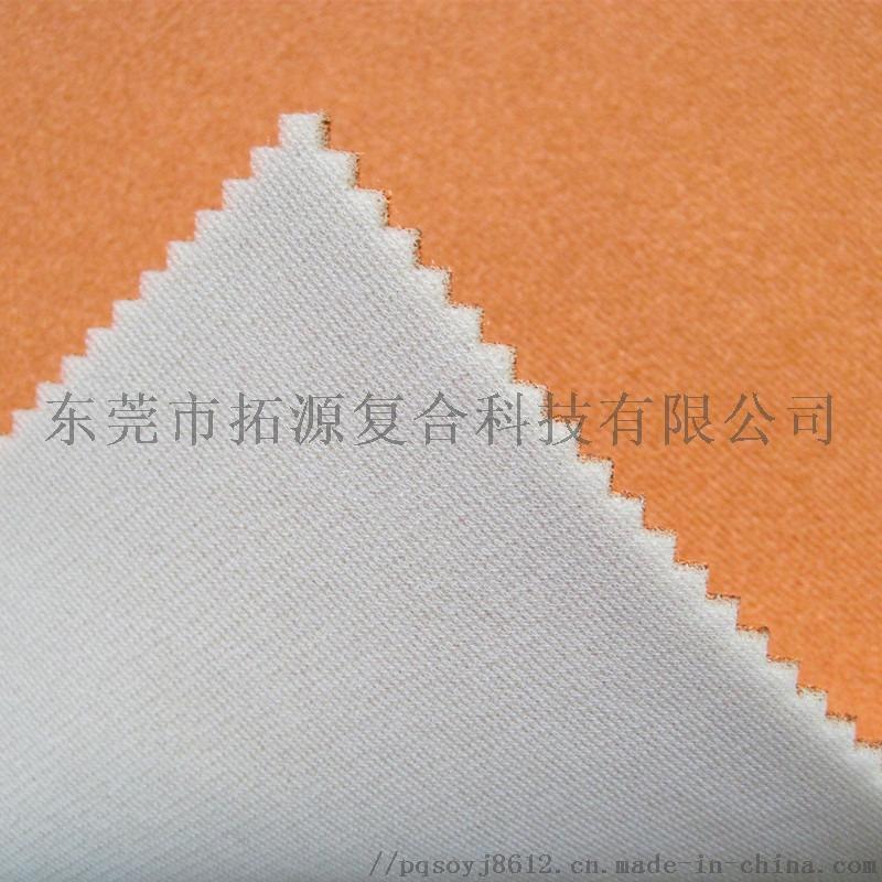 橙色天鹅绒复合海绵复合TPU膜贴特立可得.jpg
