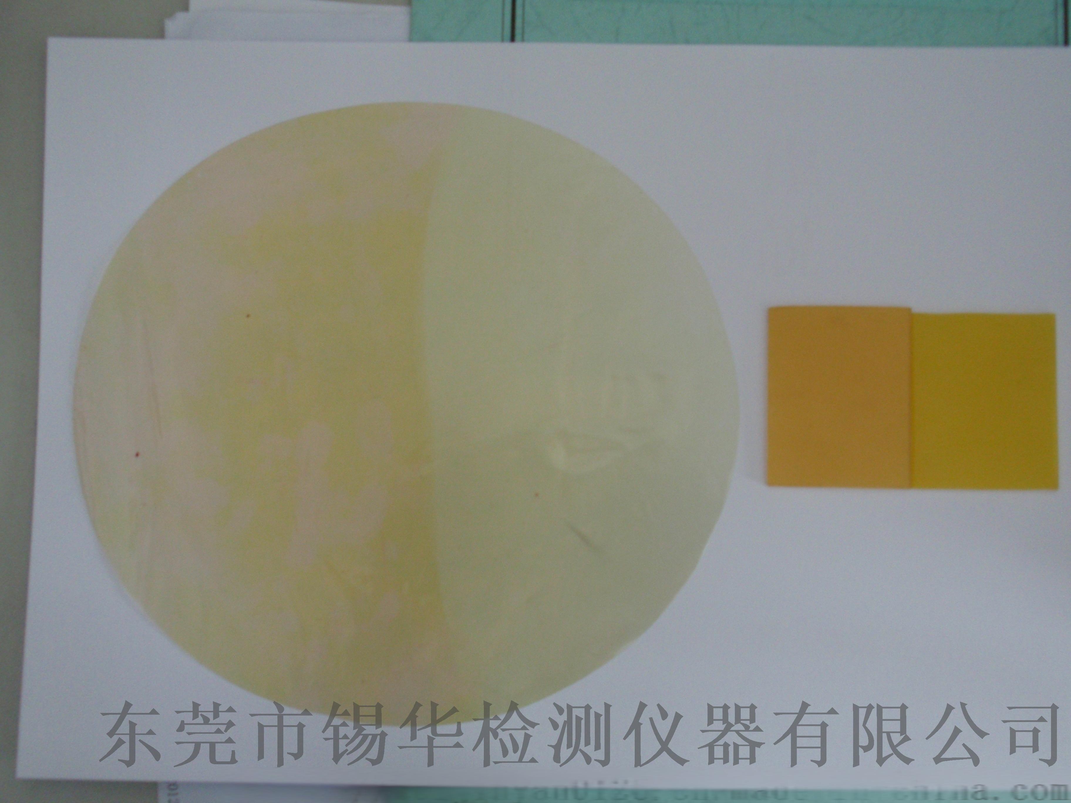 浙江锡华平板**化机报价塑料专用量大从优79974705