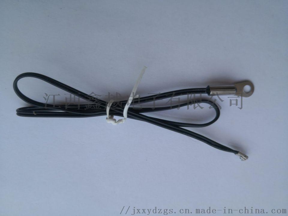 耐溫熱敏型NTC溫控電阻/NTC溫控感測器930592435