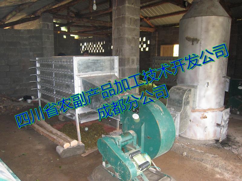 蚕蛹烘干机,小型蚕蛹烘干机,蚕蛹烘干机价格21357022