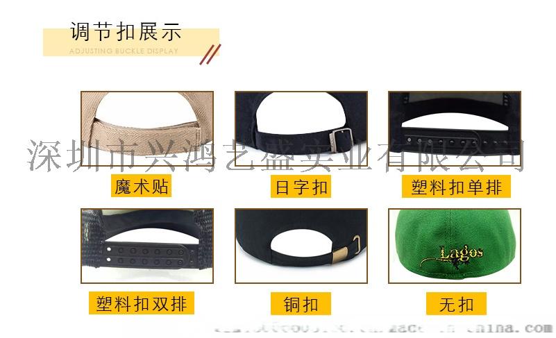 帽子定制-平沿帽定做-棒球帽定制145141285