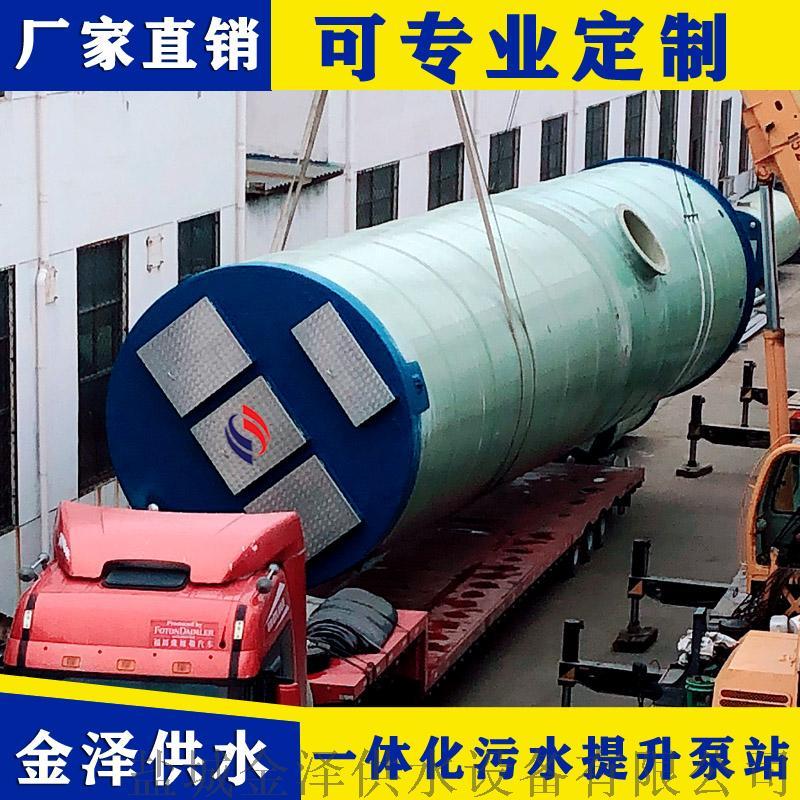 河北一體化污水提升泵站加快推進水環境治理925603245