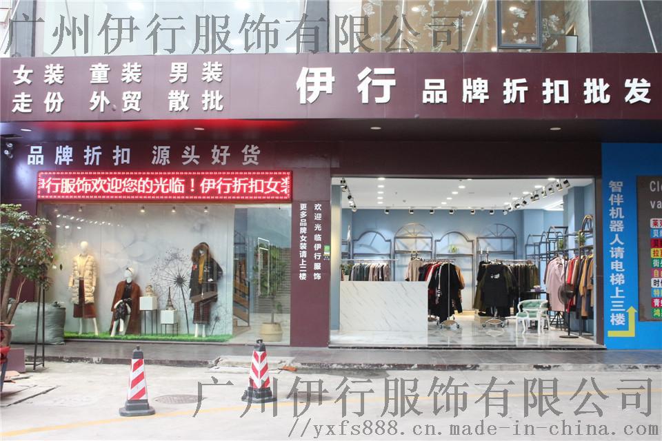 可木子品牌  女装库存休闲版型折扣服装货源北京哪有96538975