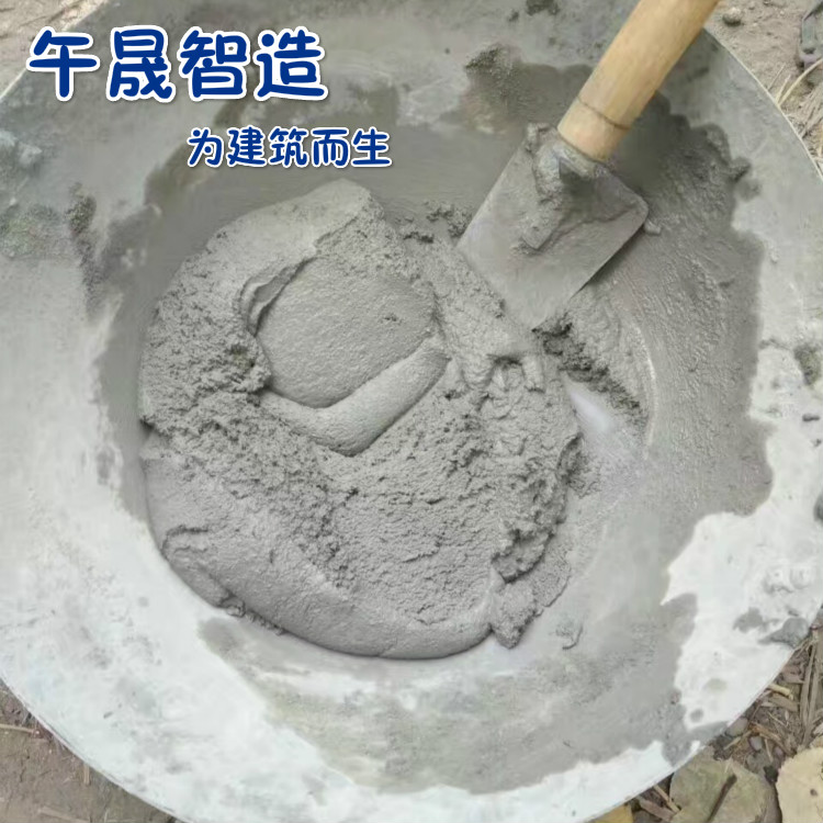 北京環氧修補砂漿多少錢,ECM環氧修補砂漿報價860166605