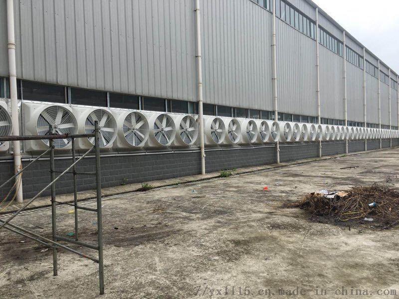 柳州風機、廣西風機、水冷空調 負壓風機 降溫水簾牆66007362