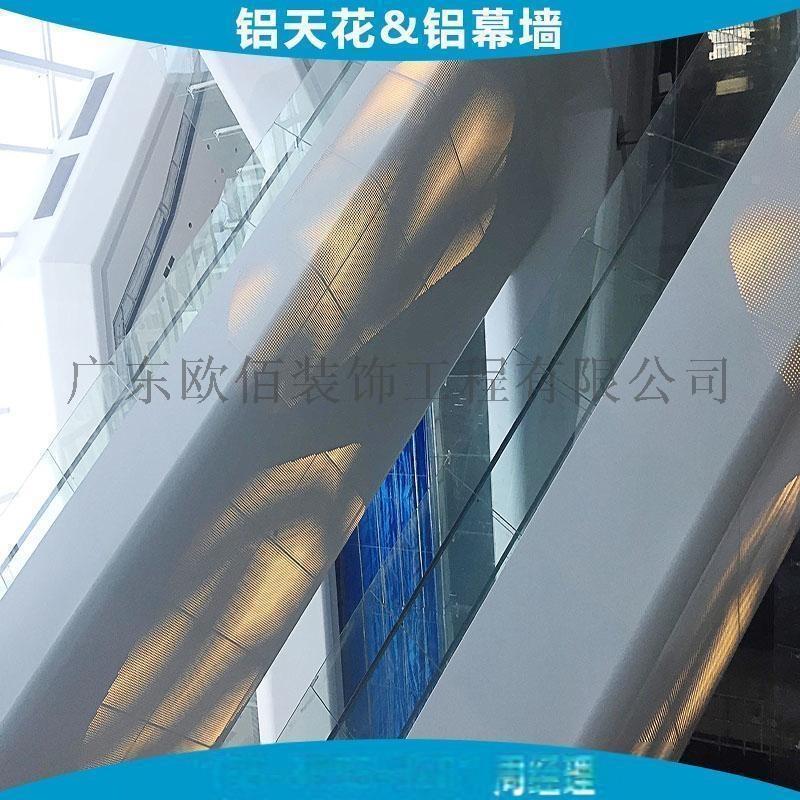 自动扶梯装饰喷涂铝单板 商场扶梯造型装饰哑白色冲孔铝单板101485705